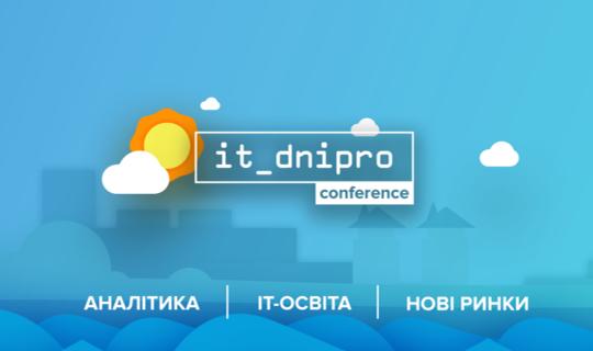 it_dnipro_2-e1527252083313-scalia-gallery-fullwidth