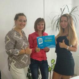 Сертификат на 10 000 грн нашел свою обладательницу