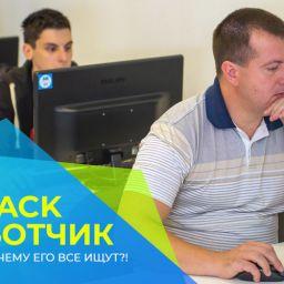 Full Stack - разработчик…Что он может и почему Его все ищут?!