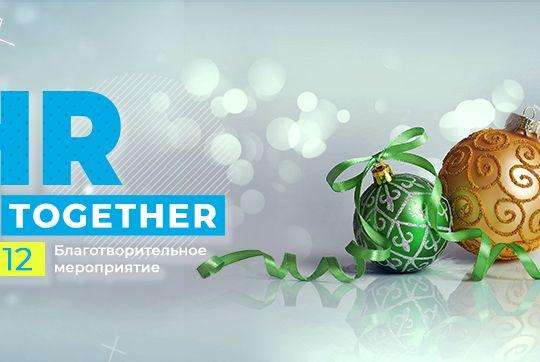 HR_Together_870x362